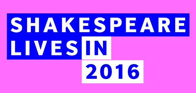 shakespeare_lives_in_2016